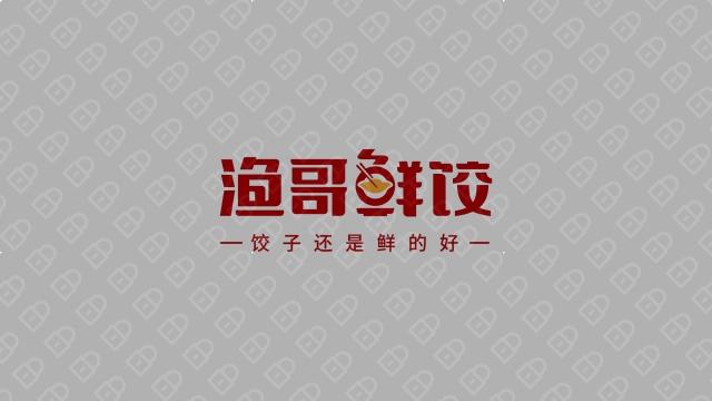 渔哥鲜饺品牌LOGO设计入围方案2