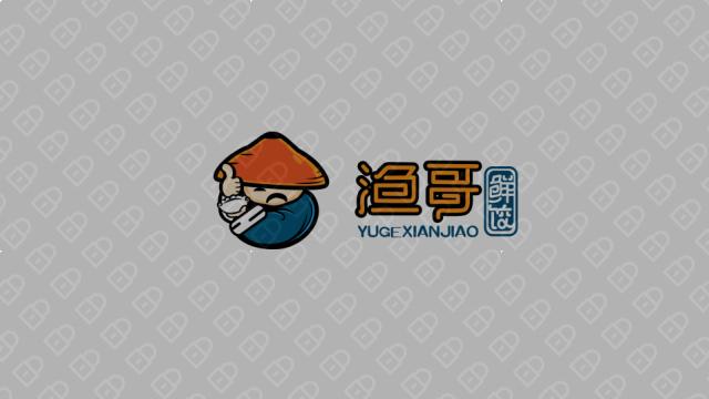 渔哥鲜饺品牌LOGO设计入围方案0