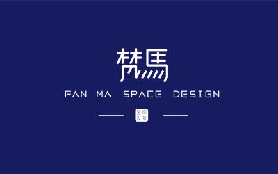 云南梵马空间设计标志