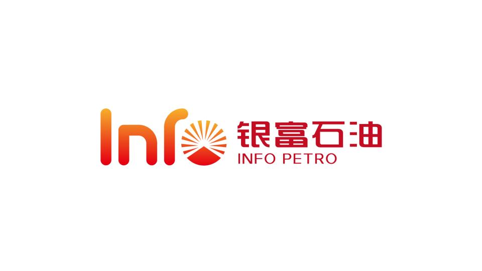 銀富石油公司LOGO設計