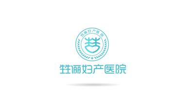 甡俪妇产医院LOGO乐天堂fun88备用网站