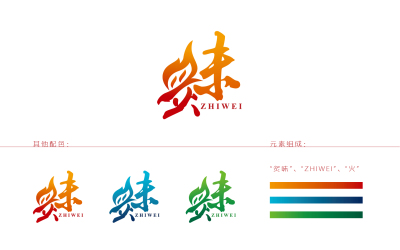 炙味风干牛肉logo设计+系列...