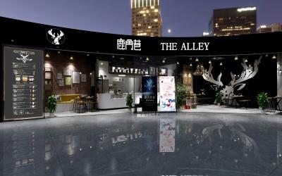 淮南鹿角巷奶茶店