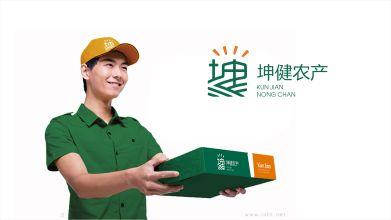 坤健食品品牌LOGO设计
