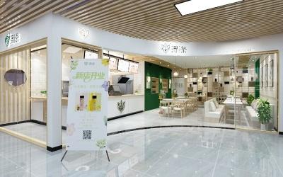西宁浔茶店面设计