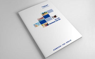 日本东丽集团多语画册设计