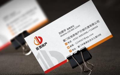 旺地房产logo/VI/门头空...