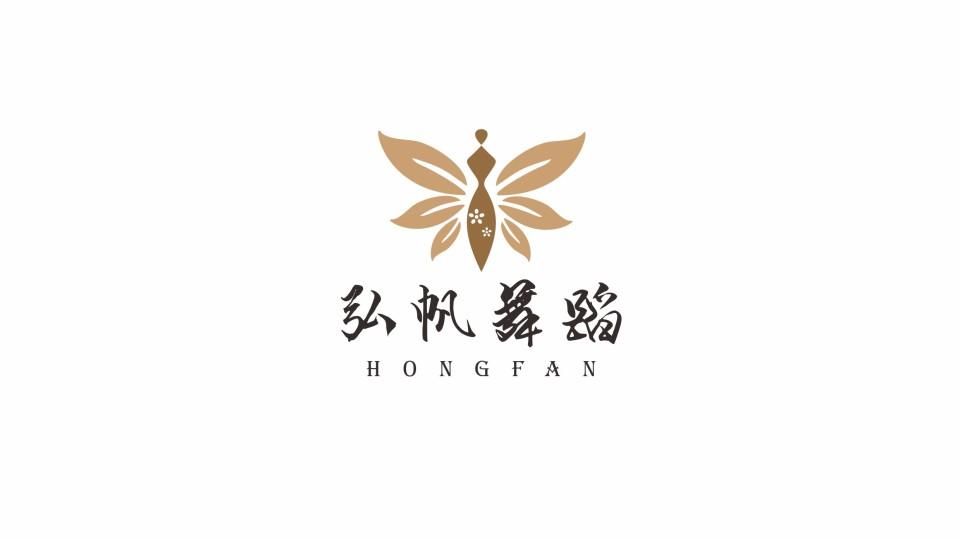 弘帆舞蹈公司LOGO设计