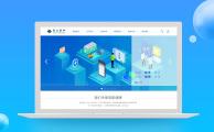智立医学总部网站UI设计