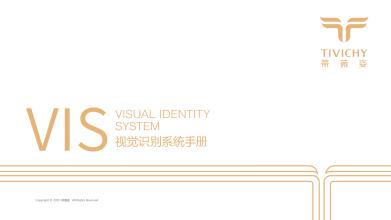蒂薇姿公司VI乐天堂fun88备用网站