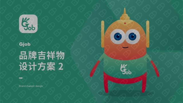 Giob公司吉祥物设计入围方案2