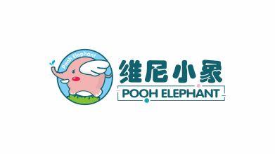 維尼小象品牌LOGO設計