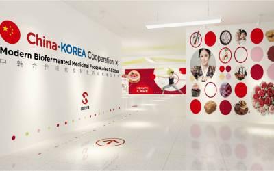 东莞双红生物科技展厅软装设计