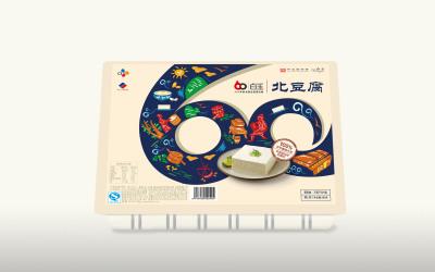 白玉食品包装万博手机官网