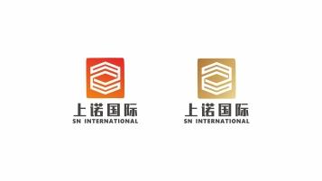 上诺国际公司LOGO设计