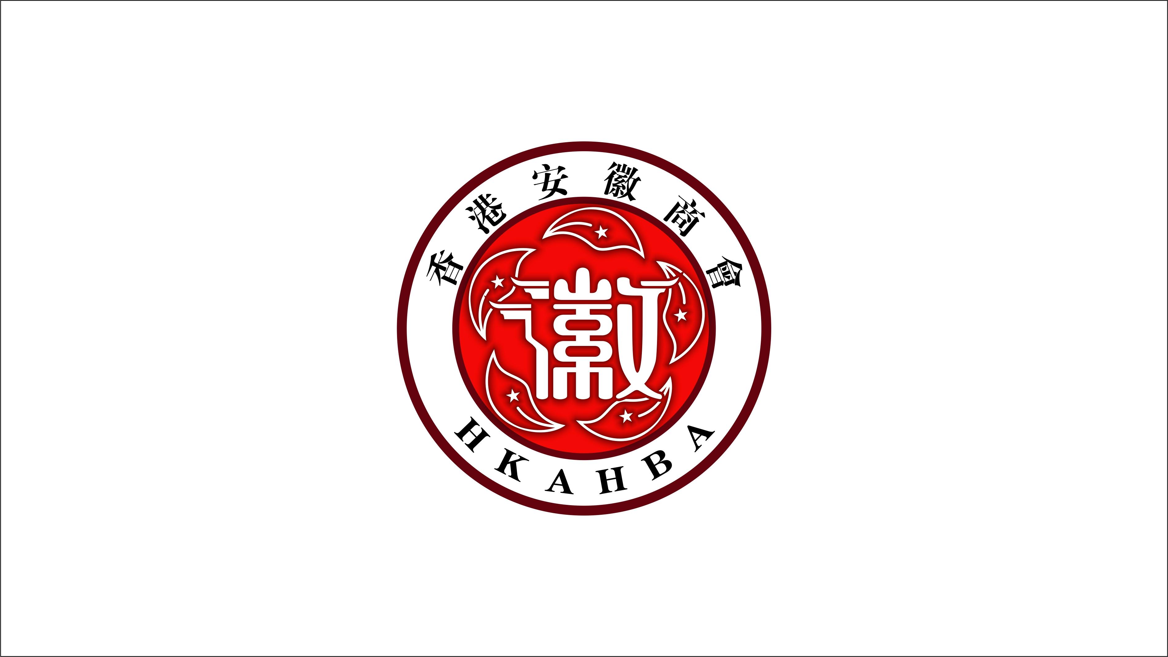 香港安徽商会LOGO设计
