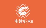 北海虾米&沙虫Logo和概念海报设计