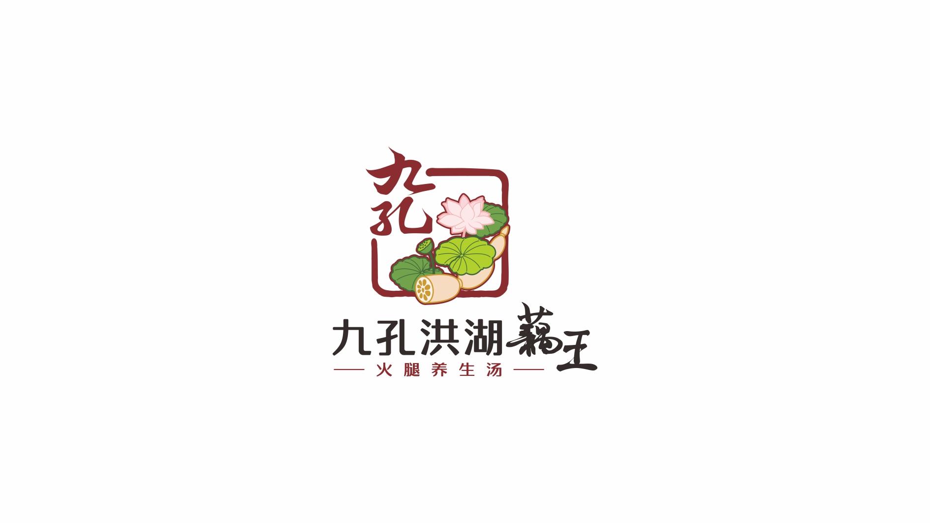 九孔洪湖藕王公司LOGO万博手机官网