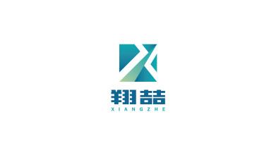 翔喆公司LOGO设计