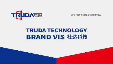 杜达科技VI设计