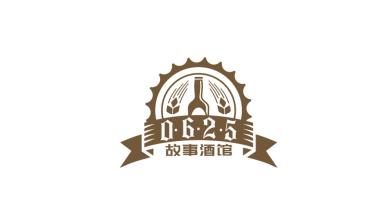 故事酒馆品牌LOGO设计