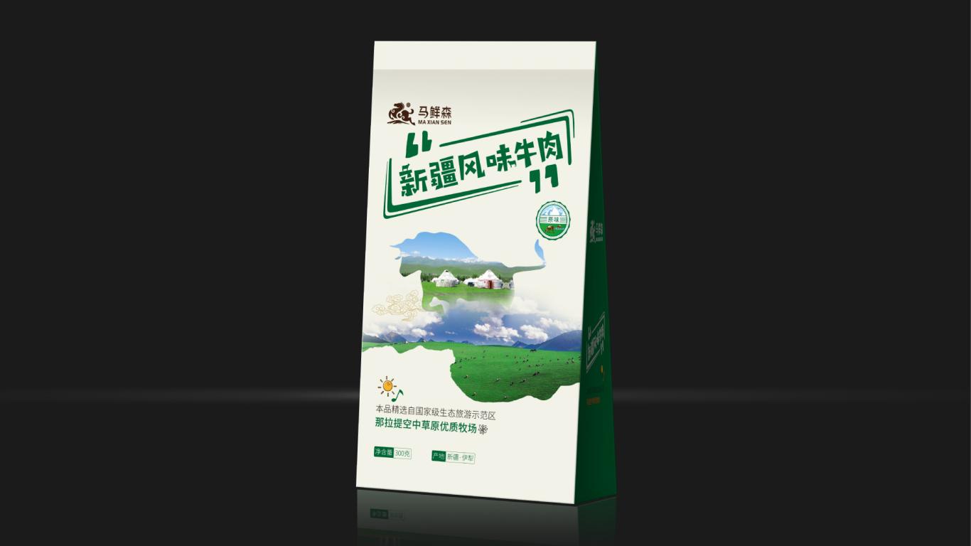 马鲜森品牌包装设计中标图0