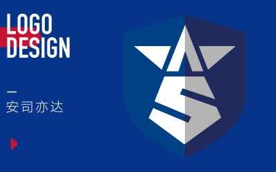 北京安司亦达logo设计