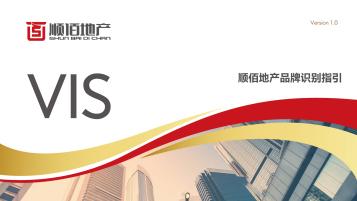顺佰房地产公司LOGO乐天堂fun88备用网站