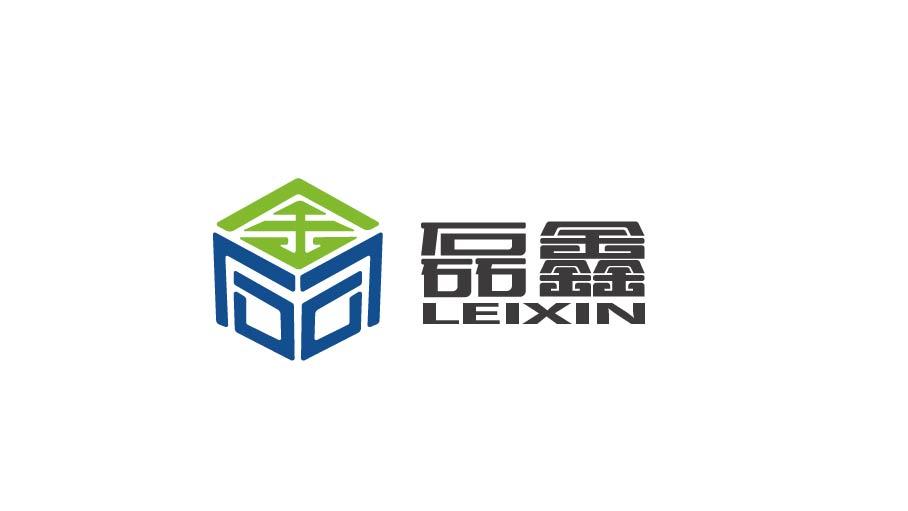 磊鑫公司LOGO设计