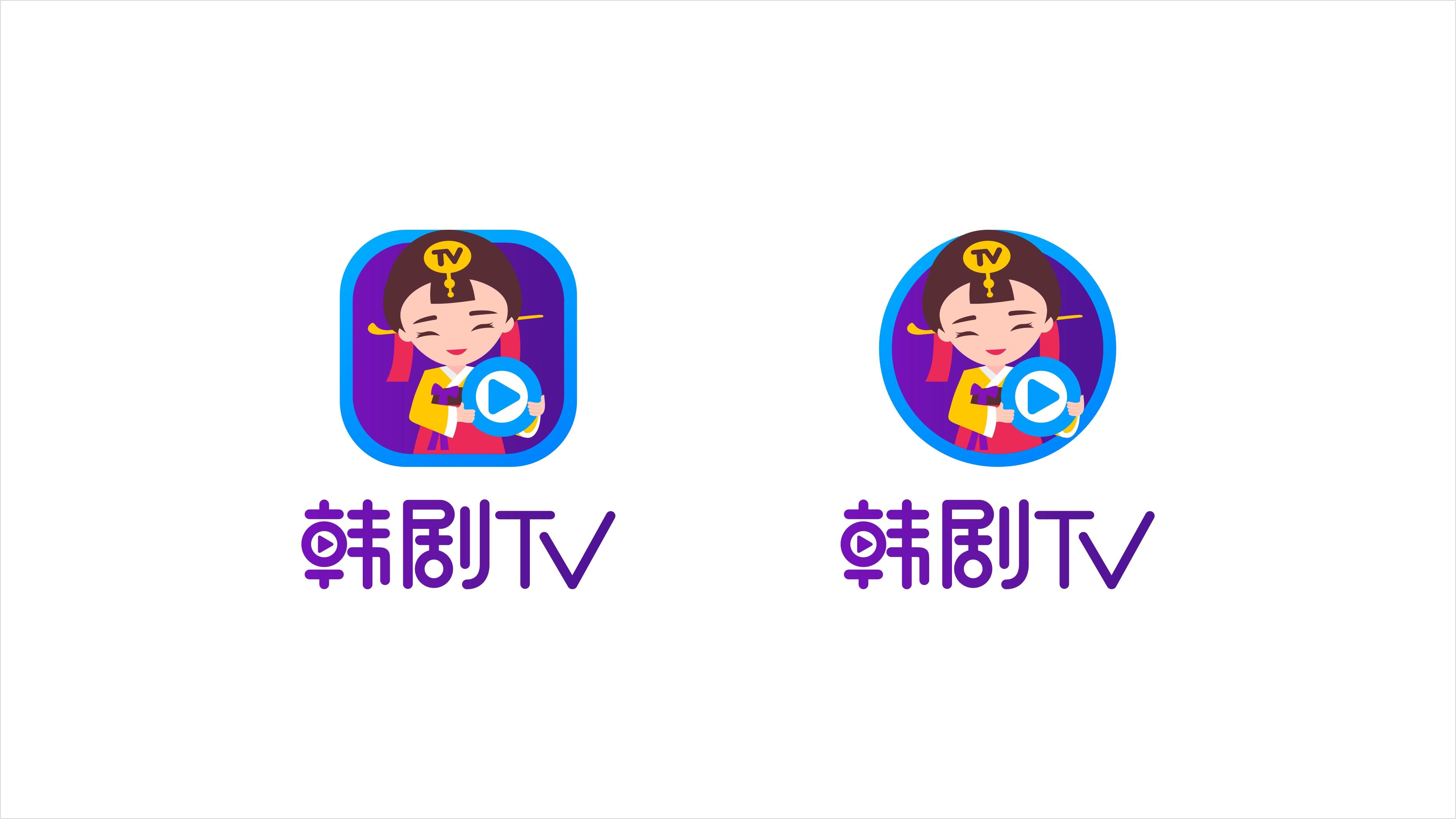 韩剧TV LOGO设计