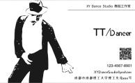舞蹈老师个人名片