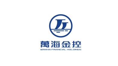 万海金融控股公司LOGO乐天堂fun88备用网站