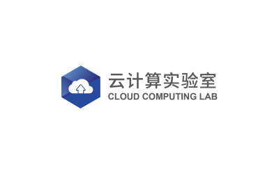 云计算实验室标志万博手机官网