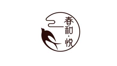 春和·悦品牌LOGO乐天堂fun88备用网站