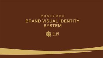 非同美业公司VI设计
