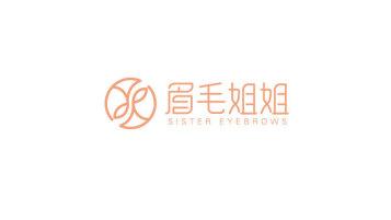 眉毛姐姐品牌LOGO乐天堂fun88备用网站