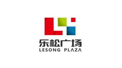 樂松廣場品牌LOGO設計