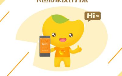 芒果TV吉祥物设计