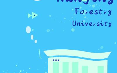 南京林业大学校园文创产品