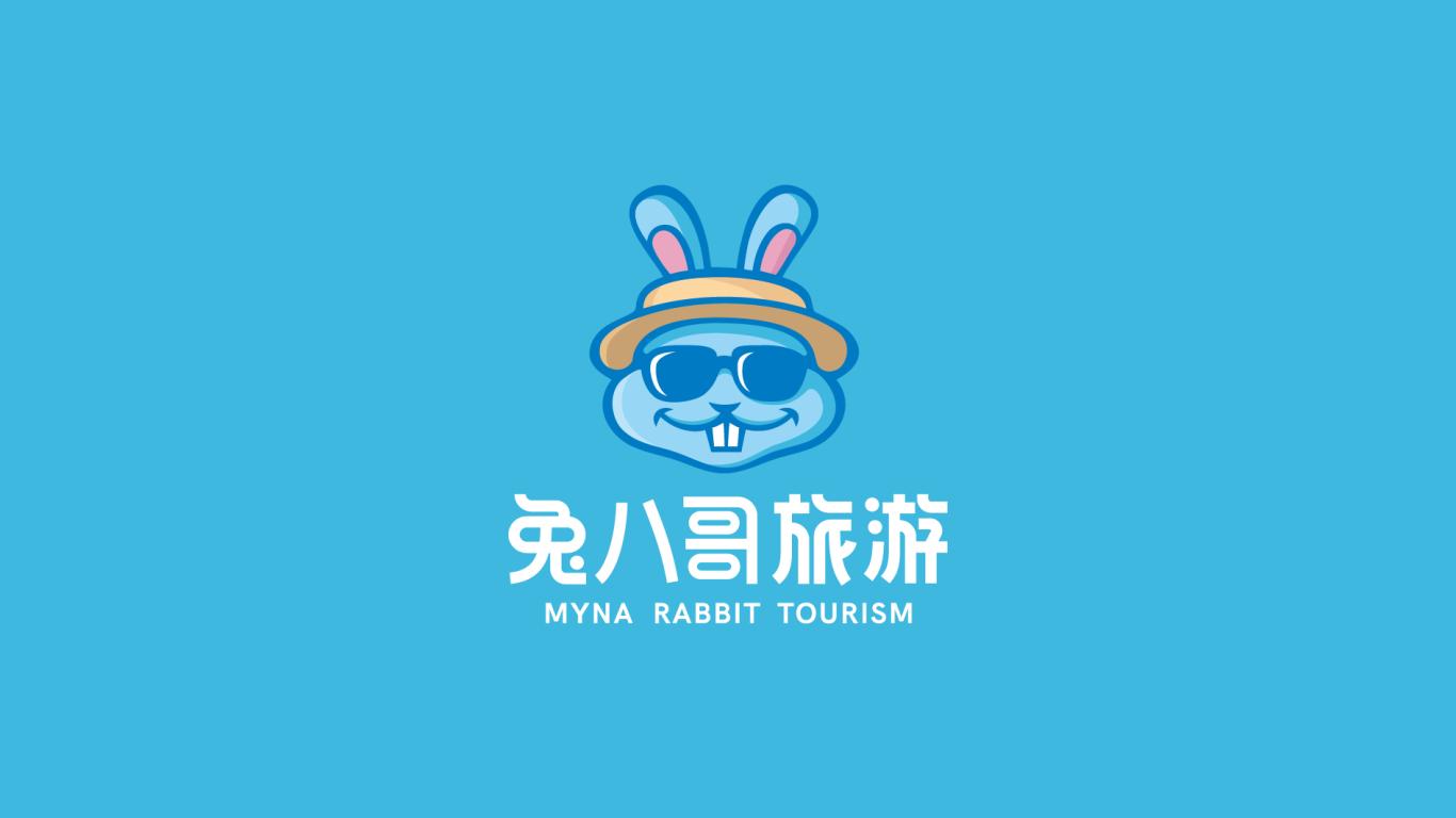 兔八哥旅游品牌LOGO设计中标图2