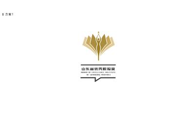 山东省优秀院报奖logo设计方...