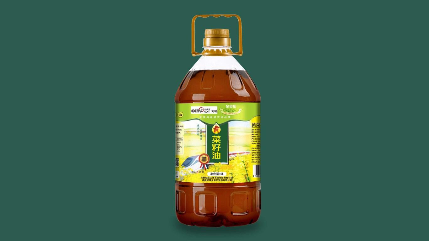 金食坊食用油品牌包装设计中标图1