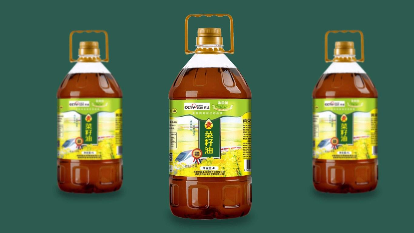金食坊食用油品牌包装设计中标图2