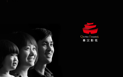 秦汉影视品牌logo
