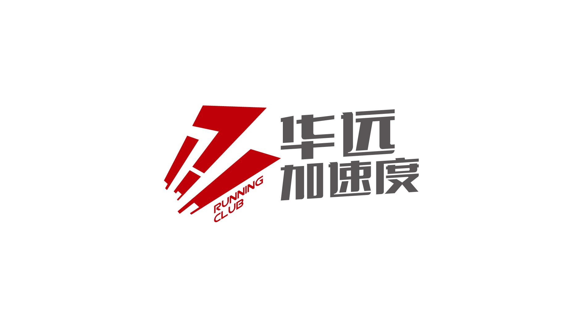 华远地产内部组织LOGO设计
