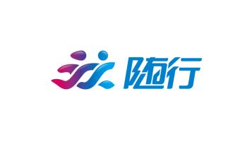 随行品牌LOGO乐天堂fun88备用网站