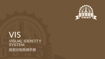 故事酒吧VI乐天堂fun88备用网站
