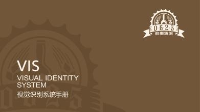 故事酒吧VI必赢体育官方app