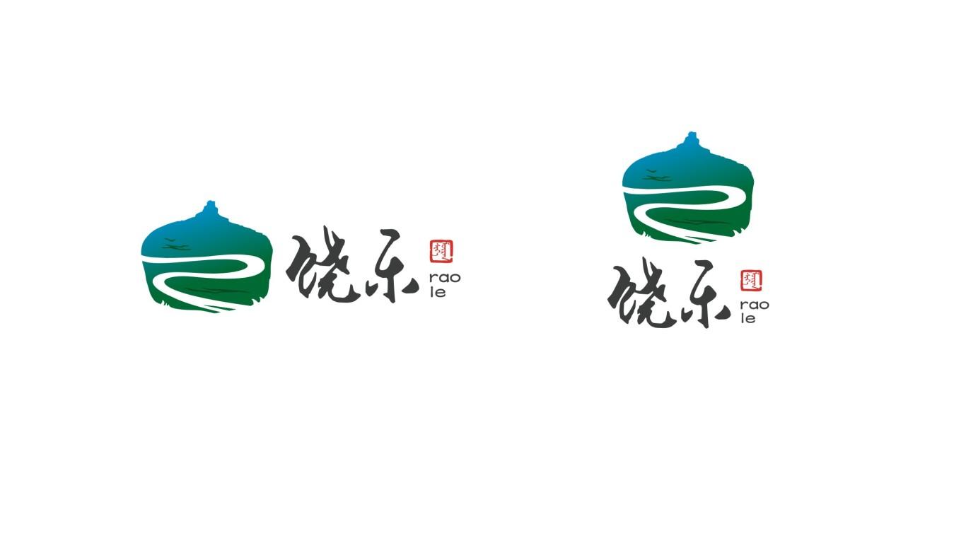 饶乐品牌LOGO设计中标图2