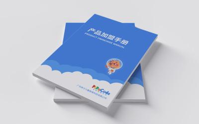 产品加盟手册